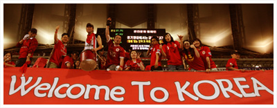 South Korea-Manchester United (MUFB)