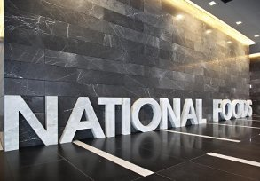 National Foods HQ lobby
