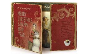 Comilfo chocolate diary